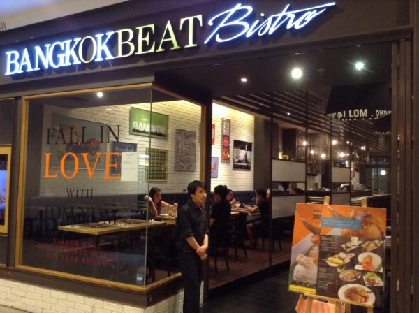 bangkok-beat-bistro-empire-subang-thai-restaurant1